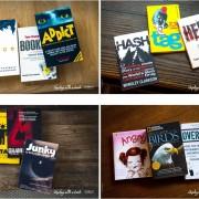 Norlik Bookstore - campagna pubblicitaria