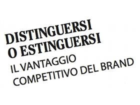 Distinguersi o Estinguersi - Alessandra Colucci per Comunicando