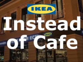 IKEA - ambient marketing