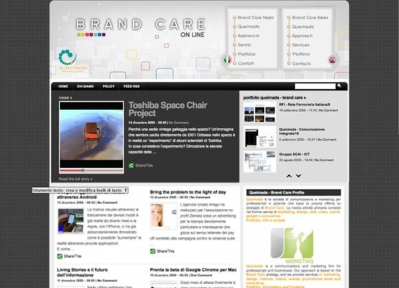 Brand Care online