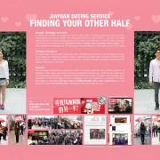Jiayuan Dating Service - street marketing