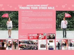 Jiayuan Dating Service - street marketing