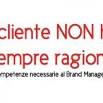 Il cliente NON ha sempre ragione - Le competenze del Brand Management