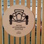 Belgrado - Museo Automobile © Alessandra Colucci