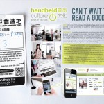 Handheld Culture - direct marketing