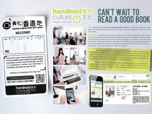 Handheld Culture - direct marketing
