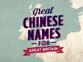 UK, campagna di promozione turistica