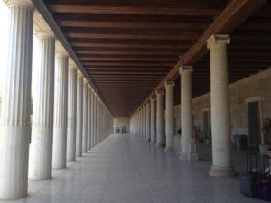 Atene - Agorà