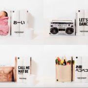 MatsumotoKiyoshi - packaging