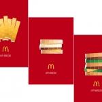 McDonald's - advertising campaign